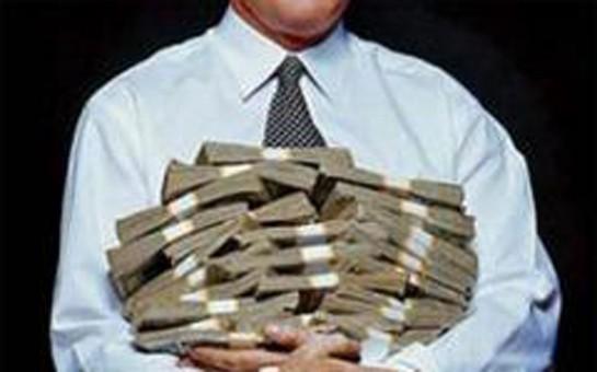Ən çox maaş alan kimdir? -