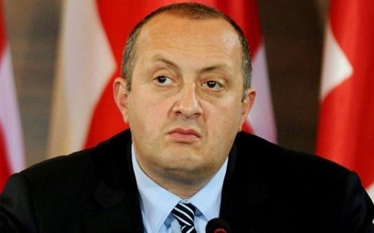 """Gürcüstan Prezidenti """"Tufan""""Dağ Kompleksində olub"""