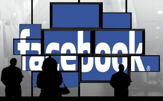 Facebookda daha bir yenilik