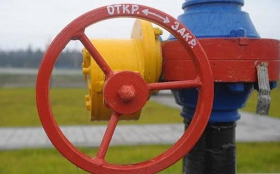 Rusiya Ukraynaya satdığı qazın qiymətini qaldırır