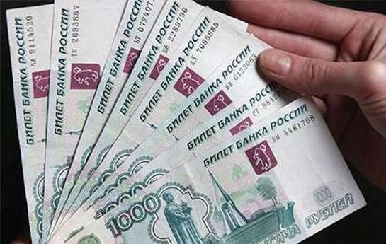 Rus banklarının reytinqi düşdü