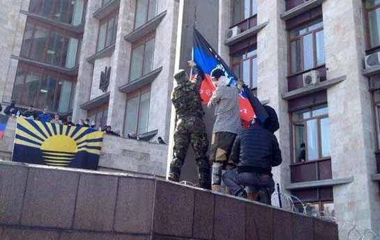 Donetsk şəhəri muxtariyyatını elan etdi -