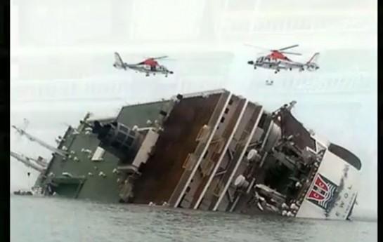 İçərisində 477  nəfər olan gəmi batdı -