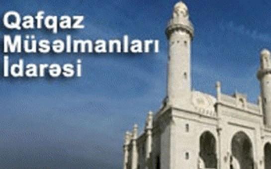 """QMİ-də """"halal"""" komissiya yaradıldı"""