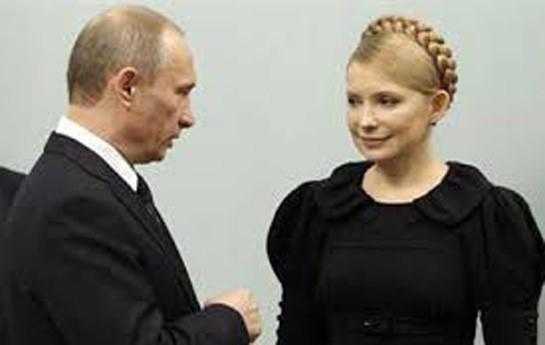 Yuliya Timoşenkonun Vladimir Putinə-