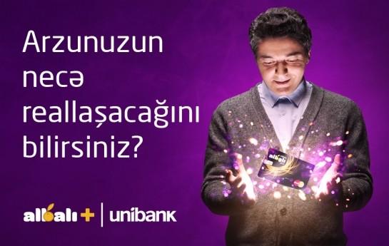 İlk və yeganə interaktiv xəbər