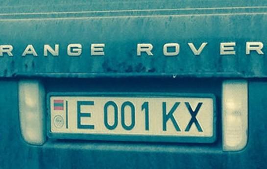 """Bakıda müəmmalı nömrəli """"Range Rover""""-"""