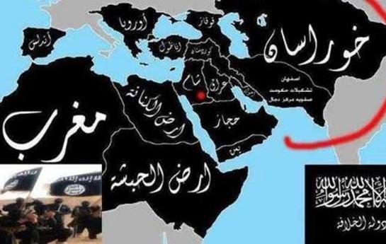 İŞİD-dən şok siyahı-