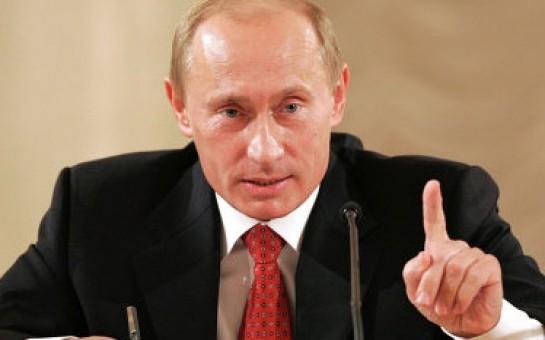 Rusiyadan Ukrayna ilə bağlı-