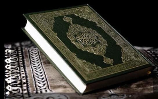 Azərbaycanda Quran müsabiqəsinə start verildi