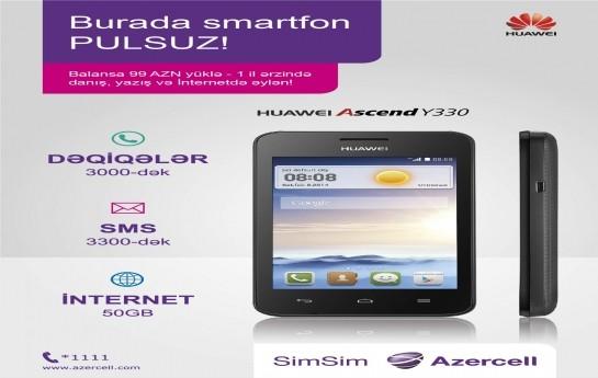 """Azercell-dən """"Pulsuz Smartfon"""" kampaniyası"""