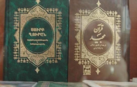 Quran erməni dilində-