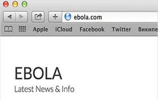 """""""ebola.com"""" saytı açıldı"""