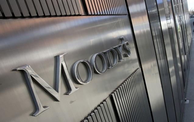 """""""Moody's""""dən Azərbaycanda dollarlaşma ilə bağlı"""