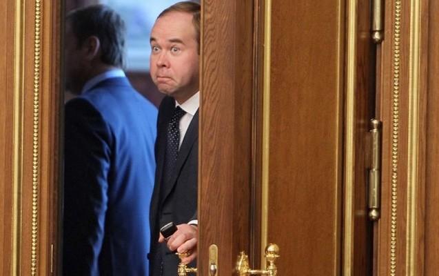 Kremlin yeni boz kardinalı kimdir?..