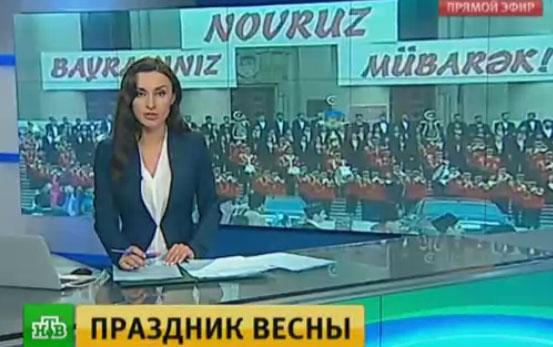 NTV Azərbaycandakı bayramı göstərdi