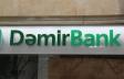 Daha bir bank çökdü