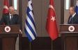 Yunanıstan XİN rəhbəri Ankarada mətbuat konfransında qalmaqal yaratdı