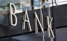 Azərbaycanda banklar gücləndirilmiş iş rejiminə keçir