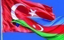 Azərbaycan Türkiyəyə 20 milyard investisiya yatıracaq