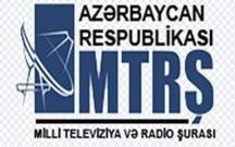 MTRŞ-dan ATV ilə bağlı açıqlama
