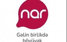 """""""Nar""""dan Azərbaycana gələnlər üçün"""