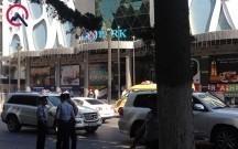 """Polis """"""""metropark""""da bomba var"""" deyəni axtarır..."""