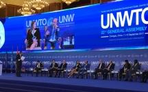 Qarayev Nazirlər Forumunda