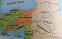 """Azərbaycan """"Böyük Ermənistan""""ın içində..."""