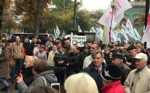 Kiyevdə etiraz aksiyası başladı