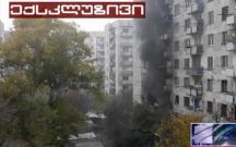 Tiflisdə anti-terror əməliyyatı