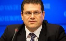 Avropa Komissiyasının vitse-prezidenti Bakıya gələcək