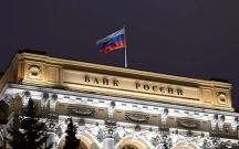 Rusiyanın xarici borcu 529 milyard dolları keçib