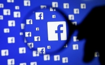 """""""Facebook"""" """"flick"""" adlı yeni zaman vahidi yaratdı"""