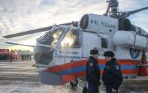 Rusiyada azərbaycanlıların da olduğu gəmi yoxa çıxıb