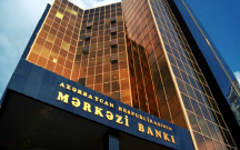 Mərkəzi Bankın valyuta ehtiyatları açıqlandı