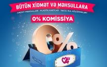 Bank of Baku-dan 24 yaşında müştərilərə hədiyyə