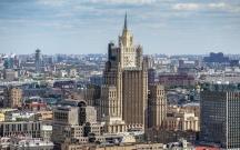 Rusiya XİN-in binasında bomba həyəcanı