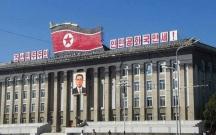 Şimali Koreyadan olan casus tutuldu