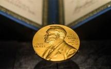 Ədəbiyyat üzrə Nobel mükafatı bu il verilməyəcək
