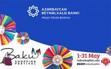 Beynəlxalq Bank Bakı Şopinq Festivalının müvəkkil bankıdır