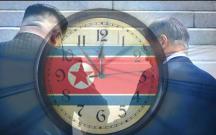 Koreyalılar eyni saat qurşağına keçdilər