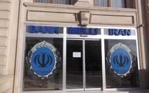 İran bankı Azərbaycanın iki bankını məhkəməyə verdi