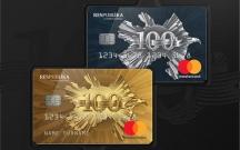 Bank Respublika yubiley kartlarını istifadəyə verdi