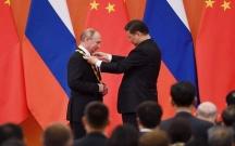 Bu medal ilk dəfə Putinə verildi