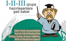 ABŞ, Kanada, Türkiyə, İngiltərədə təhsil almaq istəyirsiz?