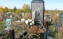 """Ölən qıza """"iPhone"""" başdaşı qoyuldu"""
