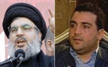 """ABŞ """"Hizbullah"""" liderinin oğlunu terrorçular siyahısına daxil etdi"""