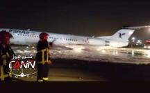 İranda 100 sərnişinin olduğu təyyarə yanıb