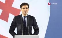 Gürcüstan prezidentinin oğlu Yelisey sarayında vəzifəyə gətirildi